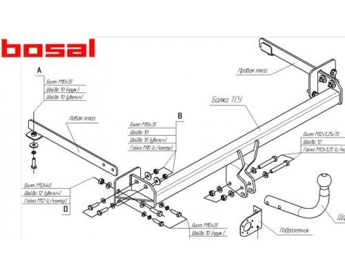 Фаркоп Bosal 5265-A для Chevrolet Aveo T300 хэтчбек 2012-