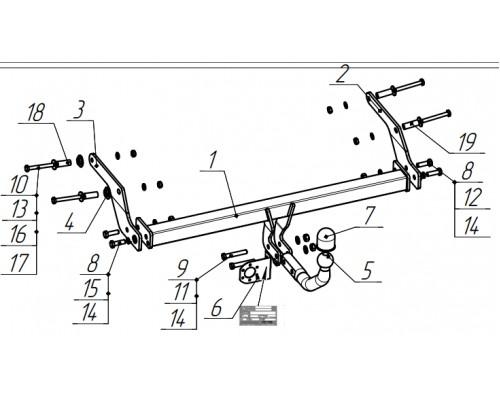 Фаркоп Bosal 1240-A для Lada Xray/Xray Cross