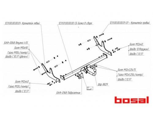 Фаркоп Bosal 1231-A для Lada Largus/Largus Cross