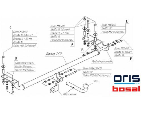Фаркоп Bosal 9003-А для Geely MK-Cross 2006-
