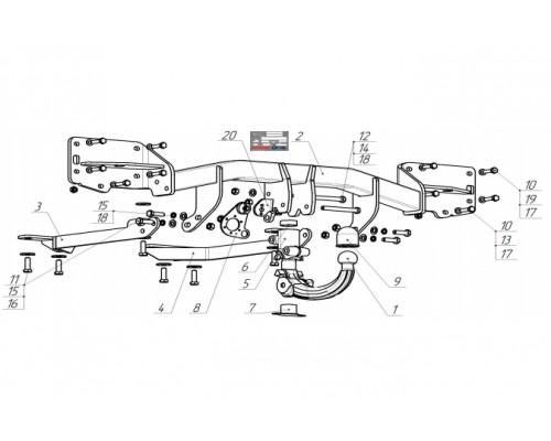 Фаркоп Bosal 7357-AK41 быстросъемный для Land Rover Rang Rover Sport 2013-