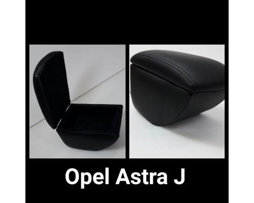 Подлокотник Alvi-style для OPEL ASTRA J 2009- (на консоль)
