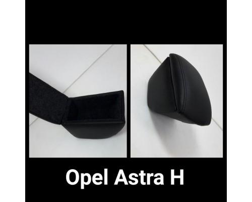 Подлокотник Alvi-style для OPEL ASTRA H 2004- (на консоль)