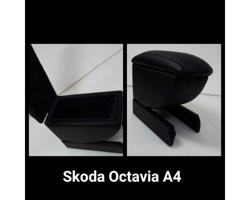 Подлокотник Alvi-style для SKODA OCTAVIA TOUR 1999-2008 (на консоль)