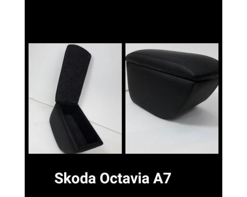 Подлокотник Alvi-style для SKODA OCTAVIA III 2013-  (на консоль)